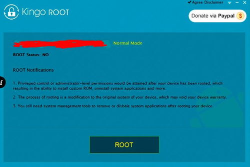 How to root Kazam TV 4.5